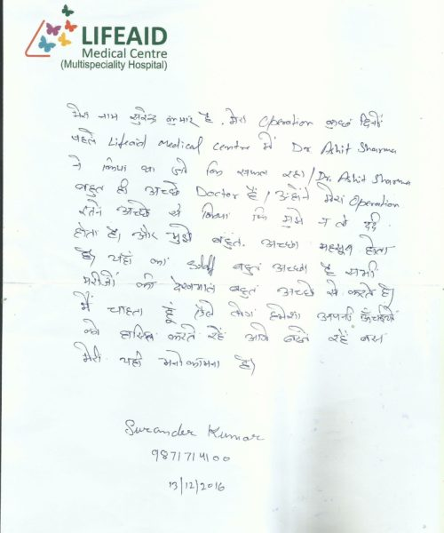feedback of pt. surender kumar-1